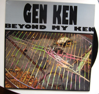 Gen Ken Greatest Hits